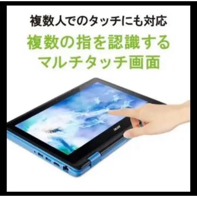 Acer(エイサー)のacer Aspire N15W5 ブルー スマホ/家電/カメラのPC/タブレット(ノートPC)の商品写真