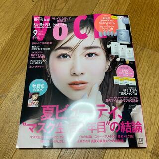 コウダンシャ(講談社)のVoCE (ヴォーチェ) 2021年 09月号 雑誌のみ(その他)