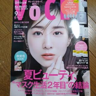 コウダンシャ(講談社)のVoCE (ヴォーチェ) 2021年 09月号(雑誌のみ)(その他)