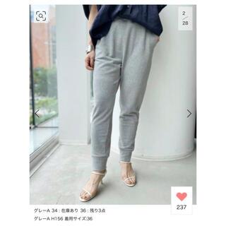 アパルトモンドゥーズィエムクラス(L'Appartement DEUXIEME CLASSE)の【Americana/アメリカーナ】Sweat Pants(カジュアルパンツ)