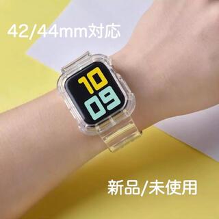 Apple Watch - 即日配送 AppleWatch クリアバンド 42/44mm アップルウォッチ
