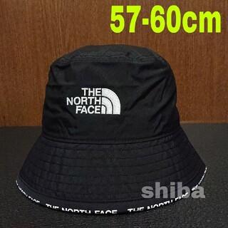 THE NORTH FACE - ノースフェイス バケットハット L/XL Cypress bucket hat