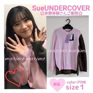 UNDERCOVER - 【新品】♥永野芽郁さん♥〈♡SueUNDERCOVER♡〉2020ssニット