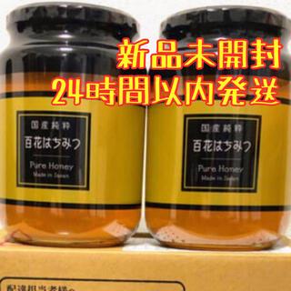 【国産蜂蜜】国産純粋百花はちみつ1000g × 2本