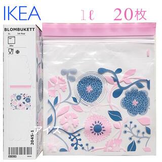 IKEA - IKEA イケア ジップロック 20枚 /  ISTAD