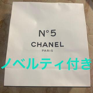 CHANEL - シャネル 100周年 CHANEL ファクトリー 5 コレクシオン ローボトル