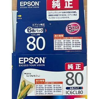EPSON - EPSONプリンターインク純正