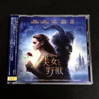 【CD】「美女と野獣」オリジナル・サウンドトラック ‹ 英語版 ›(映画音楽)