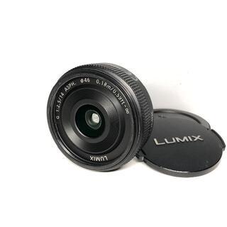 パナソニック(Panasonic)のパナソニック LUMIX G 14mm F2.5 ASPH [H-H014](レンズ(単焦点))