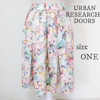 ドアーズ(DOORS / URBAN RESEARCH)の【URD】花柄 総柄 ギャザースカート カラフル ワンサイズ(ひざ丈スカート)