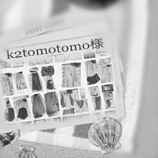 サマンサモスモス(SM2)のk2tomotomo様🍉13set/16点おまとめページ(セット/コーデ)