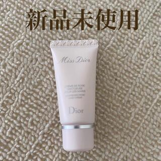 Dior - ディオール ミスディオール ハンドクリーム 20ml ミニサイズ