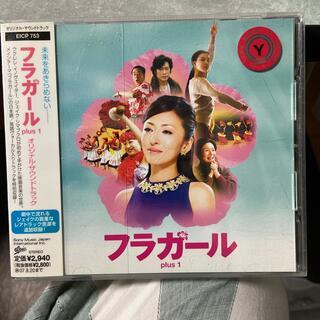 CD フラガール オリジナルサウンドトラック(映画音楽)