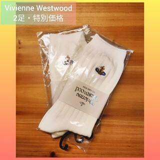 ヴィヴィアンウエストウッド(Vivienne Westwood)の【日本製】【2足】ヴィヴィアンウェストウッド ソックス ホワイト 靴下(ソックス)