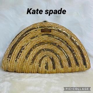 kate spade new york - Kate spade  半月型クラッチバッグ カゴバッグ