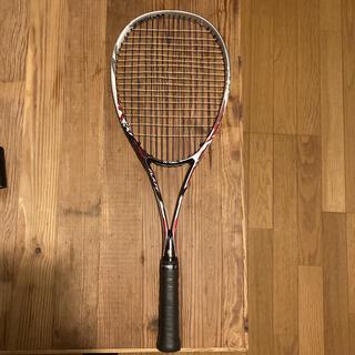 YONEX - YONEX ヨネックス ソフトテニスラケット エフレーザー 7V