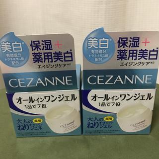 CEZANNE(セザンヌ化粧品) - CEZANNE  セザンヌ 薬用美白大人のねりジェル65g✖️2点セット