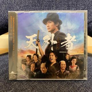 三浦春馬 主演作『天外者』 サウンドトラック《Loppi・HMV限定販売》(映画音楽)
