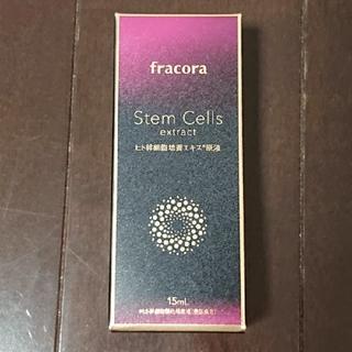 フラコラ - 新品・未開封 フラコラ fracora ヒト幹細胞培養エキス原液 15ml