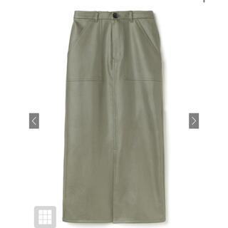 グレイル(GRL)のGRL フロントスリットレザースカート(ひざ丈スカート)