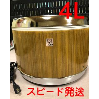 TIGER - 4Lタイガー業務用電子ジャー保温ジャー