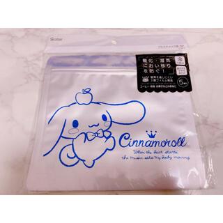 シナモロール(シナモロール)のサンリオ シナモロール アルミチャック袋(キャラクターグッズ)