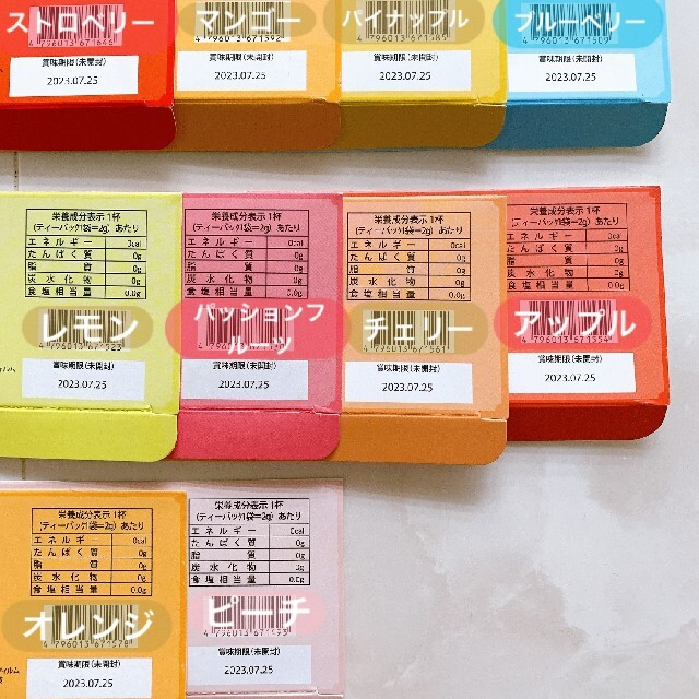 LeeLaa 10P 紅茶 フレーバー アソート ティーバッグ アイスティー 食品/飲料/酒の食品(フルーツ)の商品写真