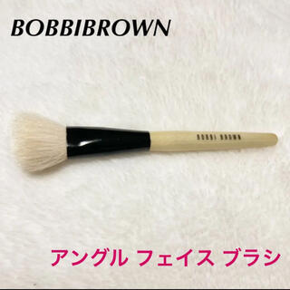 ボビイブラウン(BOBBI BROWN)のBOBBIBROWN ボビイブラウン アングル フェイス ブラシ(ブラシ・チップ)