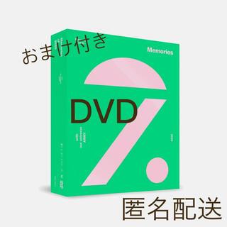 ボウダンショウネンダン(防弾少年団(BTS))のBTS Memories 2020【DVD】日本語字幕付き(K-POP/アジア)