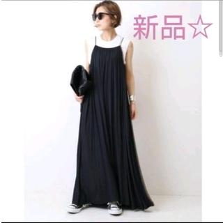 DEUXIEME CLASSE - 新品☆ ドゥーズィエムクラス Sun Dress ブラック