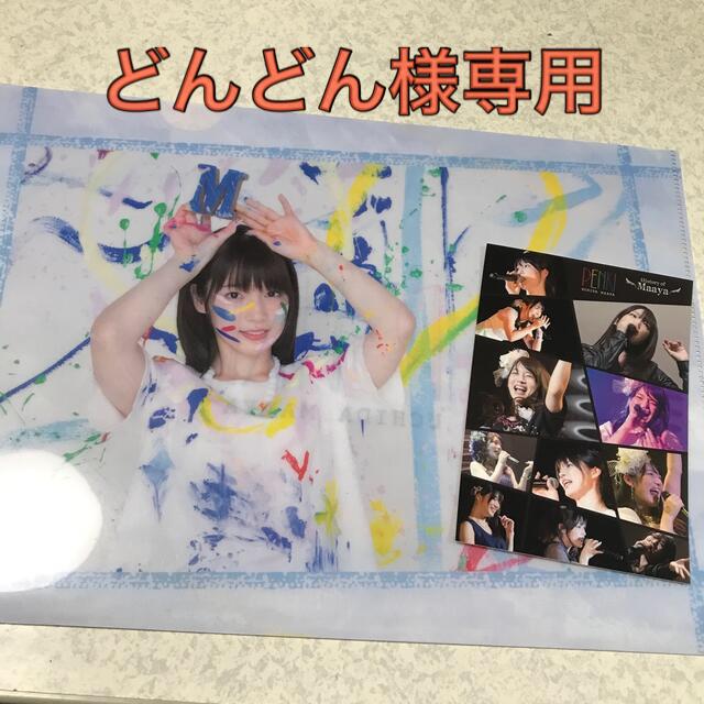 penki 内田真礼 A4クリアファイル チケットのイベント(声優/アニメ)の商品写真