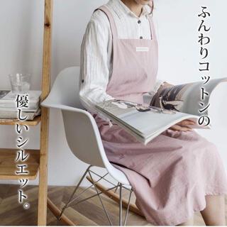 おしゃれ エプロン H型 大人シンプル フリル裾 北欧風 無地 薄手ポケット付(その他)