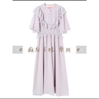 Maison de FLEUR - ラッフル切替ドレス