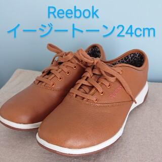 Reebok - Reebok イージートーン 24cm
