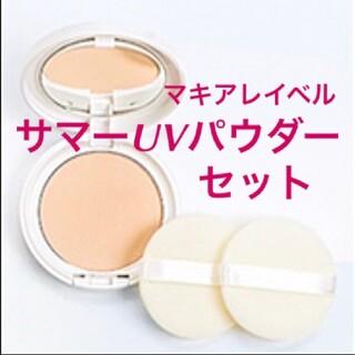 Macchia Label - サマーUV パウダー50+【レフィル+ケース+パフ2個】☆マキアレイベル☆