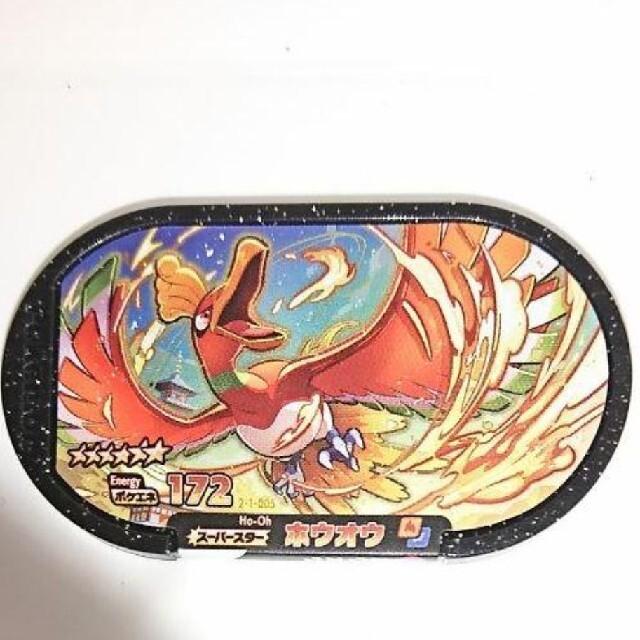 ポケモン(ポケモン)のメザスタ タグ ホウオウ エンタメ/ホビーのトレーディングカード(その他)の商品写真
