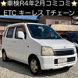 スズキ - 岐阜発★車検付★コミコミ価格★格安車両★ETC★キーレス★ワゴンR