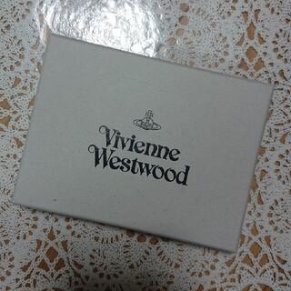 Vivienne Westwood - ヴィヴィアン・ウエストウッド 空箱