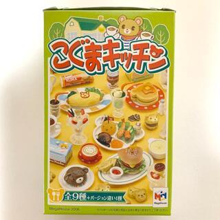 メガハウス(MegaHouse)のメガハウス こぐまキッチン 食玩 ミニチュア フィギュア(その他)