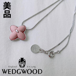 WEDGWOOD - ウェッジウッド ネックレス 美品 ピンク