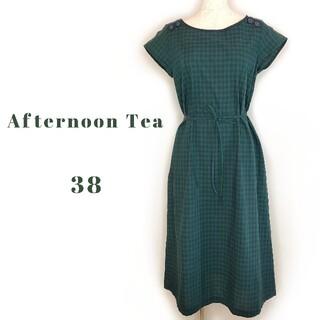 AfternoonTea - 【訳あり】Afternoon Tea ギンガムチェック ワンピース M