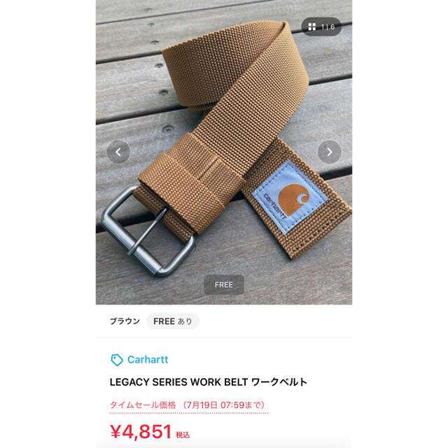 carhartt(カーハート)のcarhartt  Work Belt  CT7801 ワークベルト USA企画 メンズのファッション小物(ベルト)の商品写真