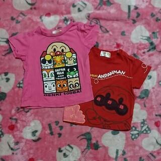 アンパンマン - 95㎝ アンパンマンTシャツ2枚セット