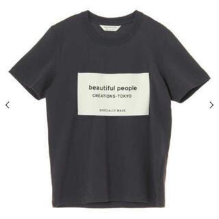 beautiful people - beautifulpeopleソフトジャージービッグTシャツ