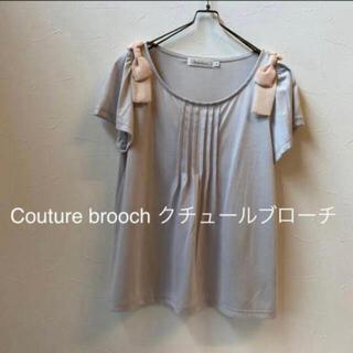 クチュールブローチ(Couture Brooch)のクチュールブローチ【36】カットソー リボン フリル袖 肩リボン(カットソー(半袖/袖なし))