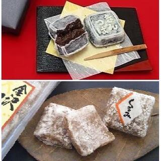 金沢 加賀蒸しきんつば 9個入 金沢くるみゆべし 10枚入 和菓子セット(菓子/デザート)