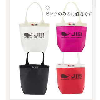 familiar - 新品・タグ付き ファミリア jibコラボ バケツトートSS ピンク