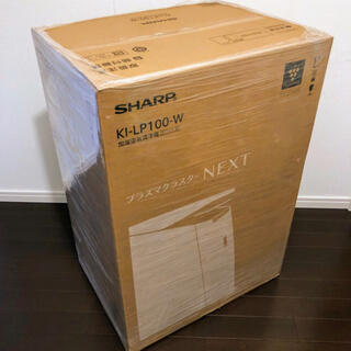 SHARP - SHARP KI-LP100-W プラズマクラスターNEXT