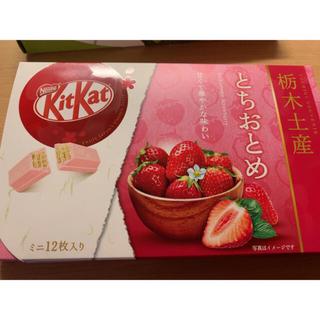 Nestle - キットカット とちおとめ味×2箱