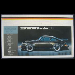 ポルシェ(Porsche)の【未組立】フジミ 1/24 ポルシェ911ターボ '85 エンスージアストモデル(模型/プラモデル)